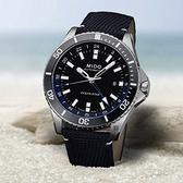 MIDO美度 Ocean Star 海洋之星 GMT 200米潛水機械錶-44mm M0266291705100