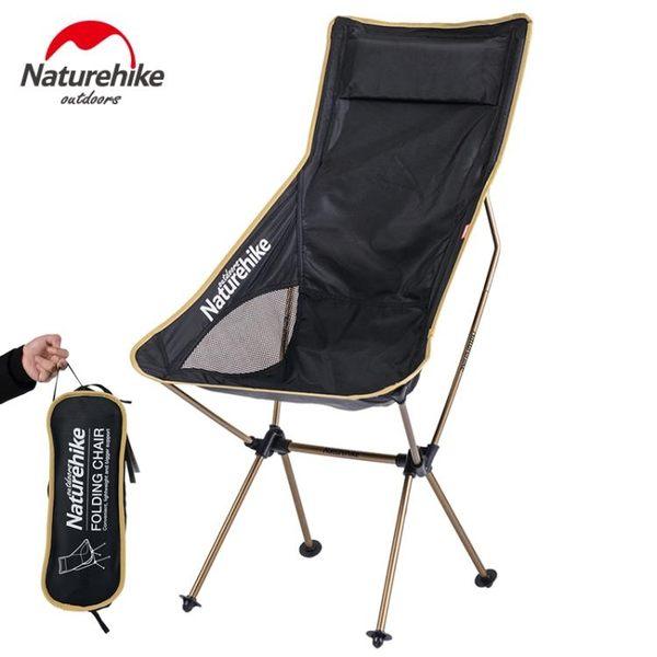 雙十二狂歡購 NH 戶外折疊椅 超輕便攜靠背椅子露營沙灘椅釣魚凳子鋁合金月亮椅 小巨蛋之家