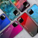 蘋果 iPhone11 Pro Max XR SE2 2020 XS Max iPhone7 iPhone8 渲染玻璃殼