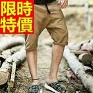 休閒韓版短褲-休閒首選必買熱銷精梳棉男褲子3色54n4【巴黎精品】