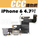 iPhone 6 4.7吋 尾插排線 - APPLE 蘋果 6 尾插排線 送話器 耳機插孔 蘋果 音頻排線