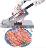 全館79折-牛羊肉切片機手動 切肉機 家用切肥牛刨肉片機2把刀片 刀片加長WY