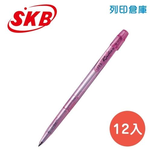 SKB 文明IB-10 紅桿紅芯 0.5自動原子筆 12入/盒