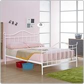 【水晶晶家具/傢俱首選】JX1418-3萊恩5呎白色烤漆美型雙人鐵床(售完不補)