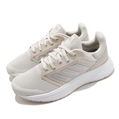 adidas 慢跑鞋 Galaxy 5 卡其 白 女鞋 低筒 輕量 基本款 運動鞋【ACS】 FW6121