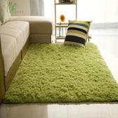 加厚可水洗絲毛客廳臥室茶幾地毯飄窗床邊地墊滿鋪地毯可定做 毛長4.5cm·樂享生活館liv
