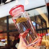 香水瓶水杯塑料便攜學生簡約韓國女情侶太空杯夏季創意潮流水杯子 Ifashion