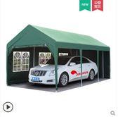 車棚汽車遮陽棚簡易車棚汽車蓬停車棚家用戶外移動車庫防雨防曬庭院鋼結構LX 貝兒鞋櫃