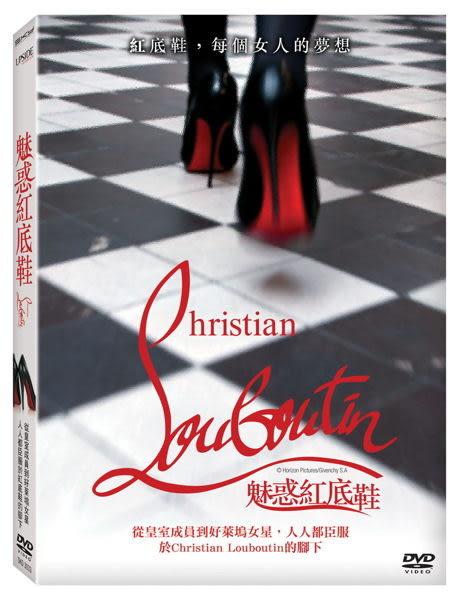 魅惑紅底鞋 DVD (購潮8)4717964774149