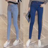 長褲 新款韓版修身大碼顯瘦破洞毛邊九分學生小腳鉛筆牛仔褲女   草莓妞妞