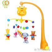 谷雨嬰兒床鈴音樂床頭搖鈴掛件0-3-6-12個月新生兒寶寶玩具0-1歲igo 晴天時尚館