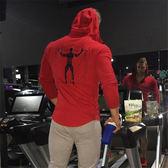 肌肉博士秋季全館運動跑步健身長袖男兄弟連帽衛衣訓練服上衣外套【店慶全館89折下殺】