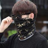 圍脖男士脖套男冬保暖年輕人戶外騎行學生韓版保暖圍巾男 黛尼時尚精品
