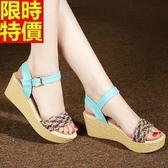 楔型涼鞋-真皮夏季流行甜美編織厚底女休閒鞋69w15【巴黎精品】