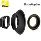 又敗家Nikon方轉圓DK-22轉接座+多尼爾DK2217+尼康原廠DK-3眼罩適D5300 D5000 D3200 D3100 D90 D80 Fujifilm S2PRO