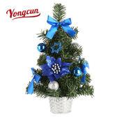 85折圣誕節裝飾品30cm迷你小型桌面圣誕樹人造樹開學季