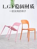 椅子靠背化妝椅塑料北歐餐椅現代簡約懶人網紅家用餐廳ins風 ATF 秋季新品