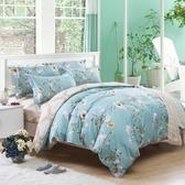 蘇娜國際床上四件套1.8m床雙人被套三件套床上用品婚慶四件套床單【全館免運】