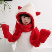 女孩帽圍巾手套三件套一體冬季護耳帽7-14歲OR1217『miss洛羽』