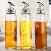 珍美玻璃油瓶防漏油壺家用調料瓶玻璃香油瓶醋壺醬油瓶罐廚房用品【好康八八折優惠一天】