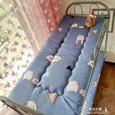 床墊-寢室上下鋪床墊可折疊0.9m單人大學生宿舍用床褥子防潮 提拉米蘇 YYS