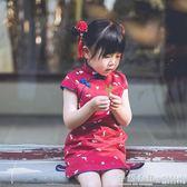 女童旗袍夏季寶寶唐裝兒童旗袍洋裝漢服中版風童裝春秋 怦然心動