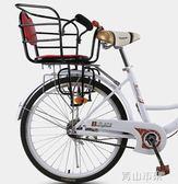 自行車後置兒童小孩寶寶加厚座椅加大兒童鞍座後座椅YYJ 青山市集
