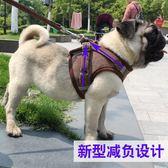 狗狗牽引繩狗狗牽引繩胸背帶狗鍊子中型小型犬泰迪比熊背心式遛狗繩寵物用品最後一天全館八折