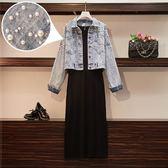 時尚休閒兩件套L-4XL大碼女秋裝2019微胖妹妹釘珠牛仔外套長袖連衣裙套裝R033A-1703-1593