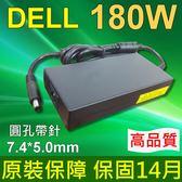DELL 高品質 180W 圓孔帶針 變壓器 M4600 M4700 M4800 M6700 Alienware M14x M15x M17x M17x R3M17x R4