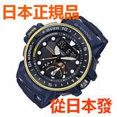 免運費包郵 新品 日本正規貨CASIO 卡西歐手錶 G-SHOCK GWN-Q1000NV-2AJF 太陽能多局電波男錶 限量款