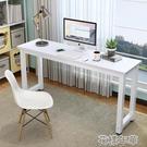 電腦桌 長條桌靠墻窄桌家用臥室桌書桌學習桌長方形桌簡易辦公桌子 2021新款