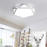 吸頂燈110V 北歐幾何LED客廳燈 創意臥室燈書房餐廳過道燈具