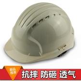 安全帽英國JSP透氣ABS安全帽工地施工建筑勞保防曬頭盔透氣防砸印字部落