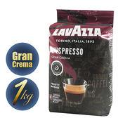 【LAVAZZA】重度烘培 GRAN CREMA  咖啡豆(1000g)