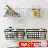 廚房鐵藝掛籃 壁掛式收納籃廚房浴室免打孔儲物籃置物籃  9號潮人館