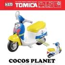 TOMICA 多美小汽車 唐老鴨 摩托車 迪士尼夢幻小車 小汽車 COCOS TO175