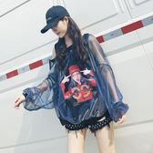新款防嗮衫服薄hiphop外套女短款防曬衣女夏季韓版學生寬鬆bf