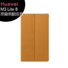 華為Huawei MediaPad M3 Lite 8 (CPN-L09) 8吋平板--原廠書本式側翻皮套