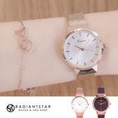 韓國KIMIO不褪色的愛情小圓面金屬米蘭鍊帶手錶【WKI6342】璀璨之星☆