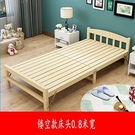 折疊床 0.8m寬單人折疊床雙人午睡床午休床單人床簡易床實木床1.2米床【免運】