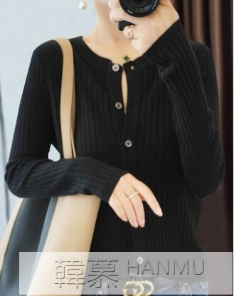春秋新款女士外搭開衫圓領寬鬆非羊絨針織衫純色毛衣外套打底衫潮  牛轉好運到