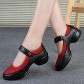 跳舞鞋杜維可17廣場舞蹈鞋女鞋軟底增高爵士舞蹈鞋現代廣場舞跳舞鞋 雲雨尚品