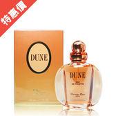 Dior 迪奧 DUNE 沙丘女性淡香水 100ml 【娜娜香水美妝】