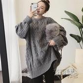 女士秋冬季外穿網紅慵懶風毛衣上衣服寬鬆加厚內搭針織衫新款 雙十二全館免運