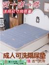 隔尿墊 成人隔尿墊防水可洗透氣超大號床單...
