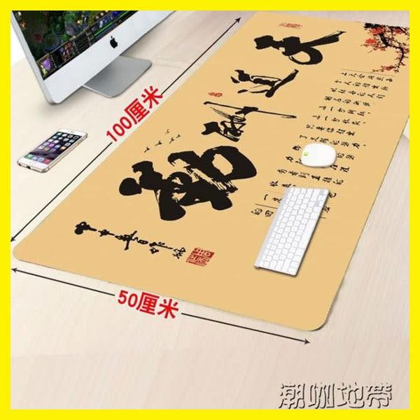 游戲滑鼠墊超大號加厚鎖邊可愛卡通電腦定做辦公桌墊鍵盤墊