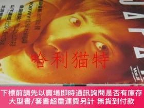 二手書博民逛書店ROCKING ON罕見JAPAN月刊ロッキング·オン·ジャパンVol.2·4·5·6·7·8·10·15計8冊