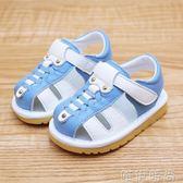 寶寶涼鞋 夏季嬰兒鞋半涼鞋男寶寶包頭學步鞋幼兒軟底寶寶涼鞋 唯伊時尚