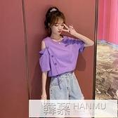 紫色上衣女夏季2021年新款露肩短款純棉短袖t恤女小心機寬鬆體恤 萬聖節狂歡